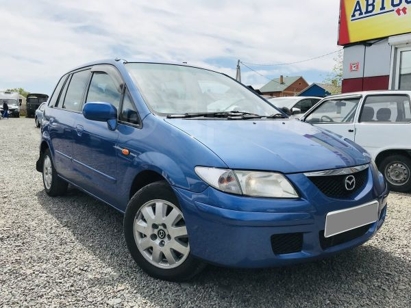 Mazda Premacy, 2000 год, 244 000 руб.