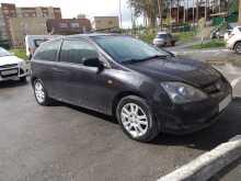 Берёзовский Civic 2001