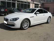 Пенза BMW 6-Series 2012