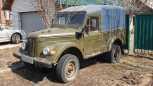 ГАЗ 69, 1972 год, 69 000 руб.
