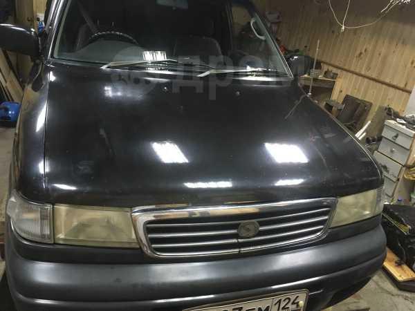 Mazda MPV, 1996 год, 195 000 руб.