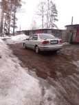 Honda Civic Ferio, 1997 год, 125 000 руб.