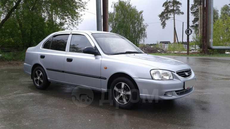 Hyundai Accent, 2007 год, 226 000 руб.