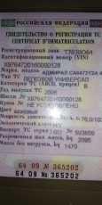 Tianye Admiral, 2006 год, 200 000 руб.