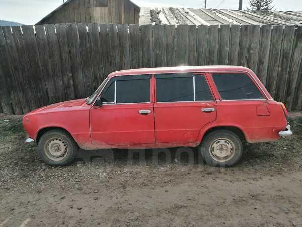 Лада 2102, 1980 год, 24 000 руб.