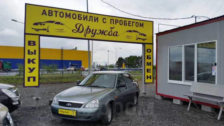 Лада Приора, 2011 год, 195 000 руб.