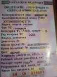 УАЗ Буханка, 2005 год, 150 000 руб.