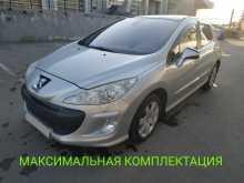 Иркутск 308 2009