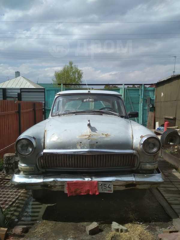 ГАЗ 21 Волга, 1964 год, 110 000 руб.