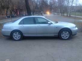Челябинск 75 2000