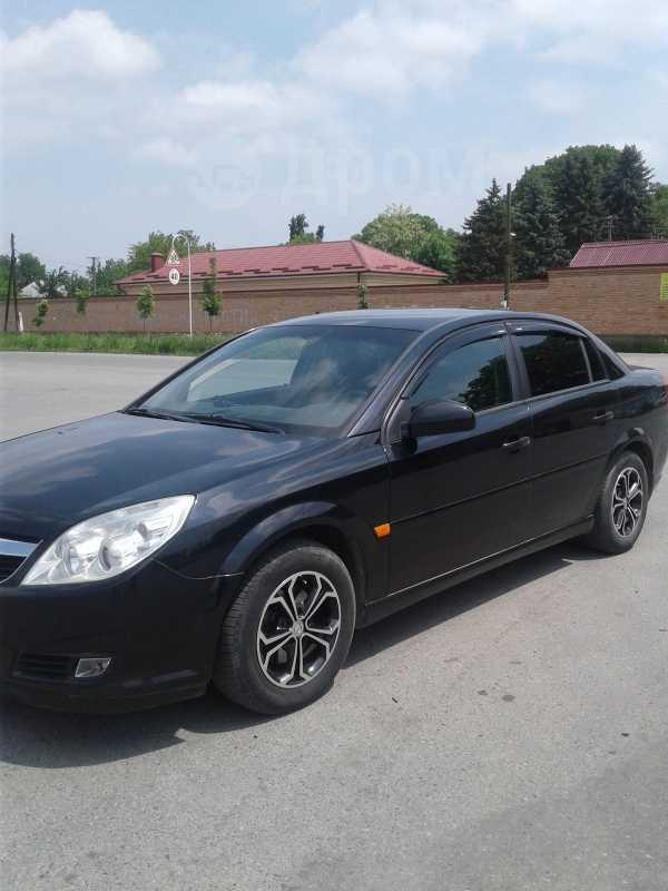 Opel Vectra, 2008 год, 350 000 руб.