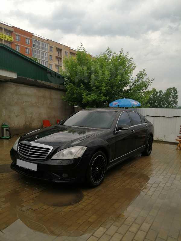 Mercedes-Benz S-Class, 2007 год, 700 000 руб.