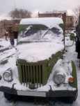 ГАЗ 69, 1959 год, 80 000 руб.