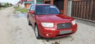 Subaru Forester, 2007 год, 630 000 руб.
