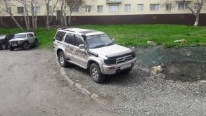 Петропавловск-Камч... Hilux Surf 1999