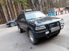 Красноярск Frontera 1992