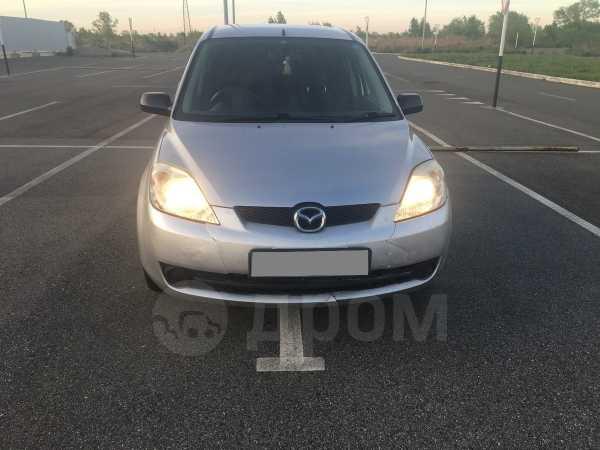 Mazda Demio, 2006 год, 280 000 руб.