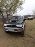 Toyota Hilux Surf, 1998 год, 580 000 руб.