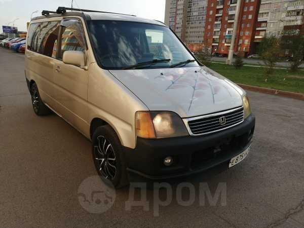 Honda Stepwgn, 1999 год, 310 000 руб.