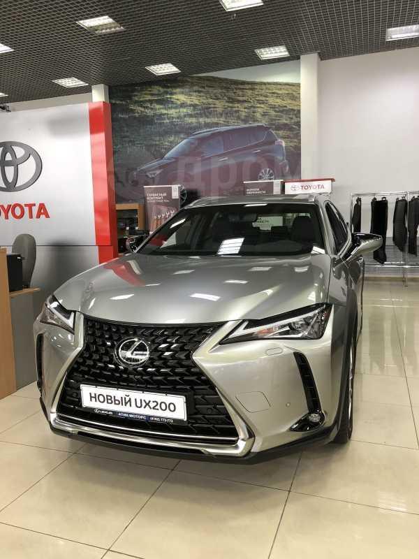 Lexus UX200, 2019 год, 2 527 000 руб.