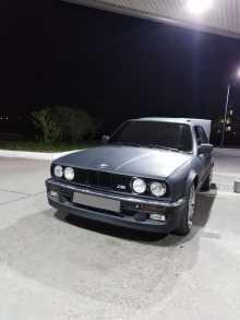 Абакан 3-Series 1984