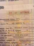 Kia Picanto, 2013 год, 460 000 руб.