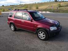 Абакан Honda CR-V 2000