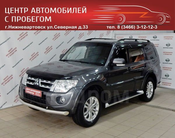 Mitsubishi Pajero, 2014 год, 1 750 000 руб.