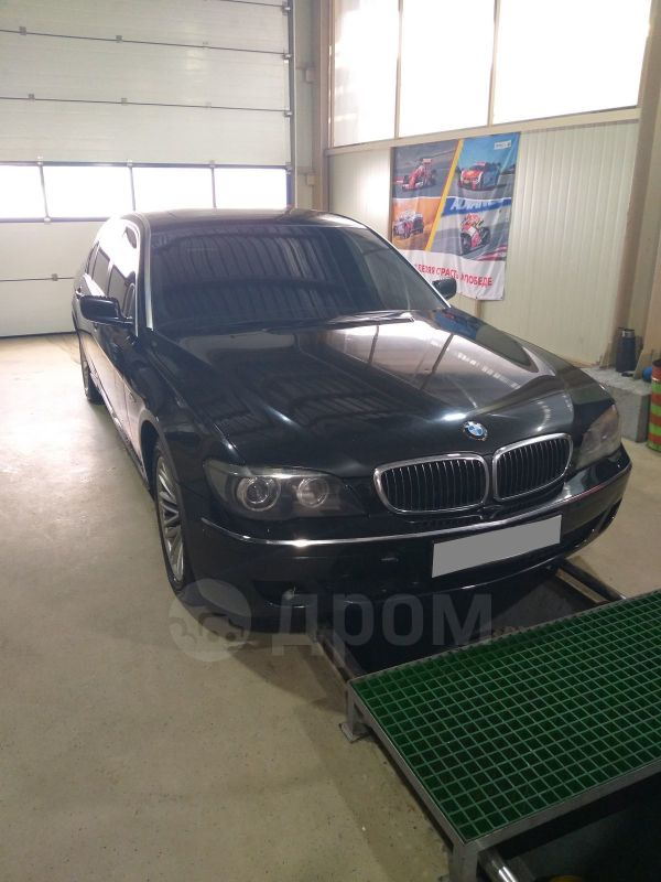 BMW 7-Series, 2005 год, 850 000 руб.