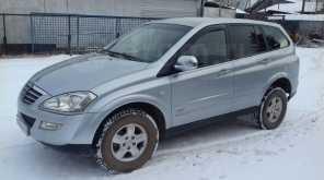 Новосибирск Kyron 2011