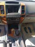 Lexus GX470, 2004 год, 1 390 000 руб.