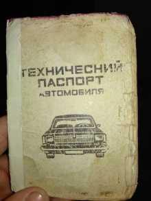 Хабаровск Буханка 1979