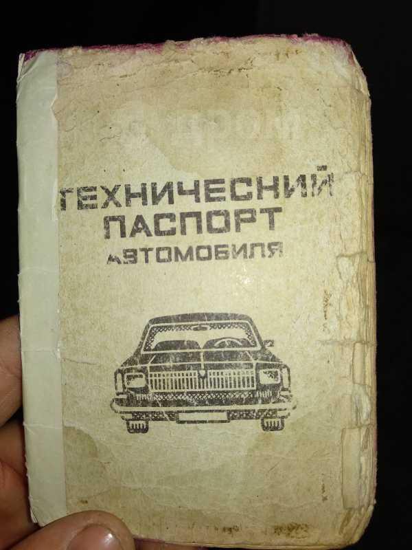 УАЗ Буханка, 1979 год, 70 000 руб.