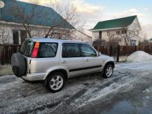 Горно-Алтайск CR-V 1997
