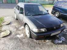 Северск Civic 1988