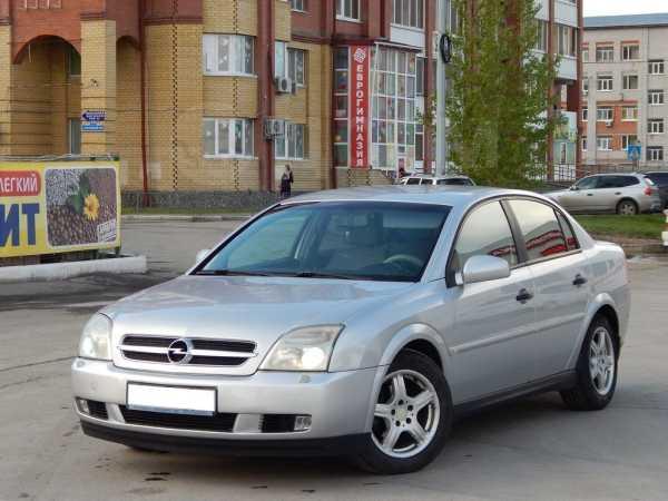 Opel Vectra, 2002 год, 230 000 руб.