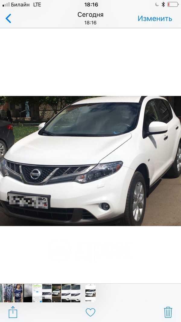 Nissan Murano, 2015 год, 1 450 000 руб.
