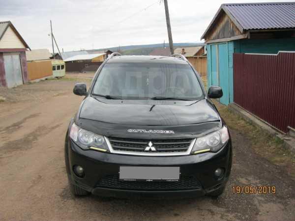 Mitsubishi Outlander, 2008 год, 780 000 руб.