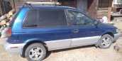 Mitsubishi RVR, 1994 год, 85 000 руб.
