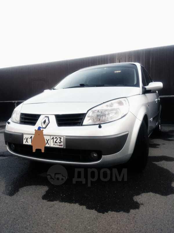 Renault Grand Scenic, 2005 год, 320 000 руб.