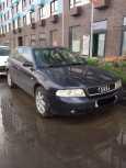 Audi A4, 1999 год, 180 000 руб.