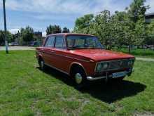 Краснодар 2103 1980