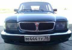 Черемхово 3110 Волга 2002