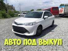 Владивосток Corolla Axio 2016