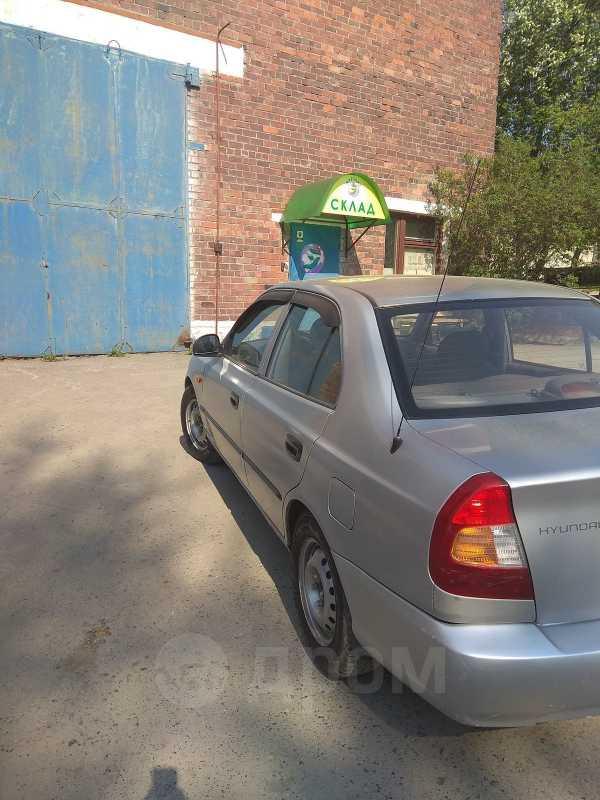 Hyundai Accent, 2005 год, 165 000 руб.