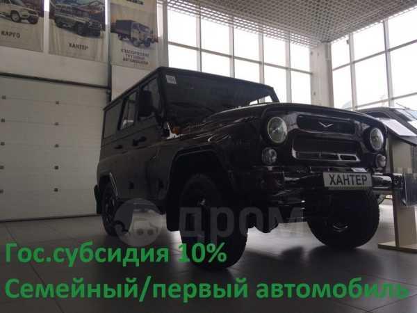 УАЗ Хантер, 2019 год, 795 800 руб.
