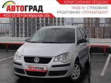 Красноярск Polo 2007
