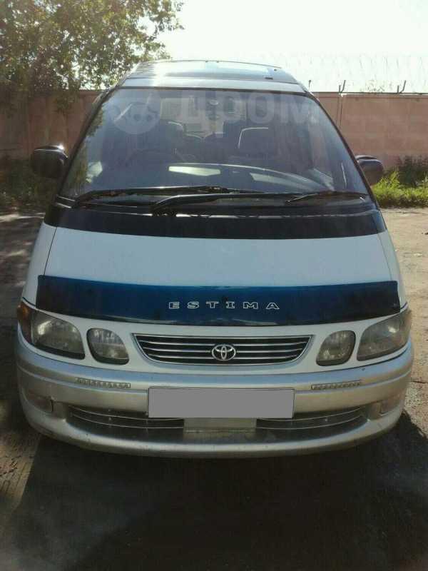 Toyota Estima, 1997 год, 240 000 руб.