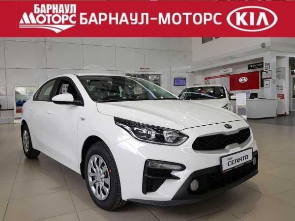 Kia Cerato, 2018 год, 1 204 900 руб.