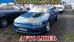 Nissan Skyline, 1998 год, 168 000 руб.